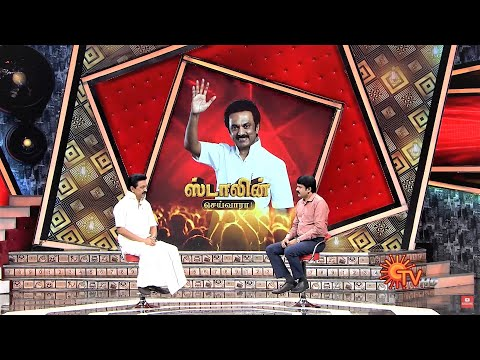 ஸ்டாலின் செய்வாரா | Stalein Sun TV Show | Sunday @11.30AM | 4th April 2021