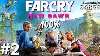 Zagrajmy w Far Cry: New Dawn PL odc. 2 - Bezpieczeństwo w Prosperity