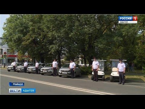 Сотрудникам полиции Адыгеи Глава республики Мурат Кумпилов вручил ключи от служебных автомобилей