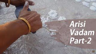 arisi vadam part 2 அர ச வட ம