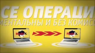 ТОП 3 сервиса коротких ссылок | Заработать на коротких ссылках | Быстрый заработок на ссылках