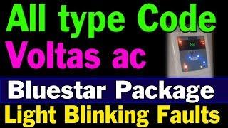 Bluestar  voltas samsung  General all split ac error code   light blinking  troubleshoot  tutorial