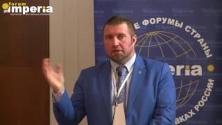 Прогноз-2017. Что делать? Дмитрий ПОТАПЕНКО