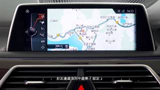 BMW X3- Navigation System: Show Points of Interest on Map