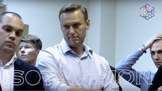 "Навального судят за акцию 5 мая ""Он нам не царь"". Тверской суд. Трансляция"
