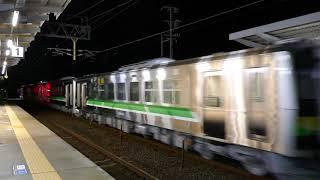 甲種回送:JR北海道H100形気動車とJR東日本GV-E400系気動車 13両