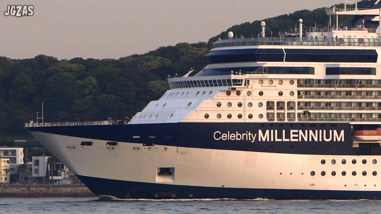 Celebrity Millennium Cruise Excursions 14 – 26 April 2019 ...