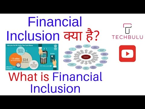 What is financial inclusion | in Hindi
