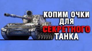 АККАУНТ БЕЗ ДОНАТА - ЛИНИЯ ФРОНТА