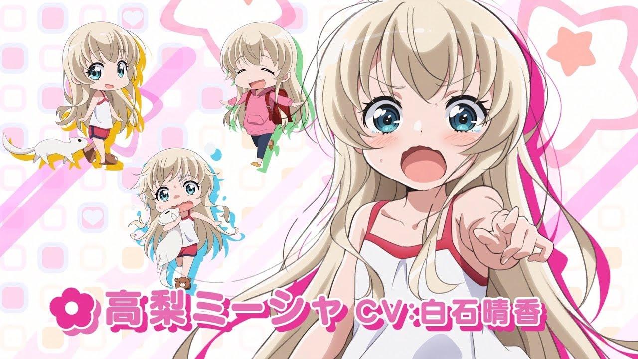 TVアニメーション「うちのメイドがウザすぎる!」PV第1弾