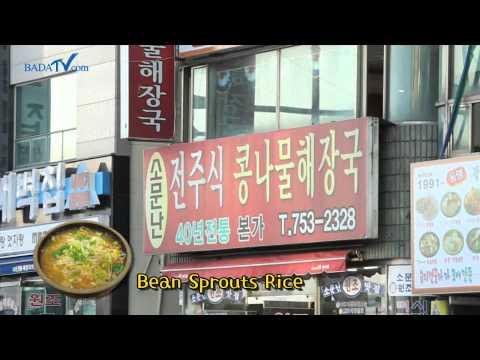 "[Busan Attraction] ""Gwangalli"" 광안리"
