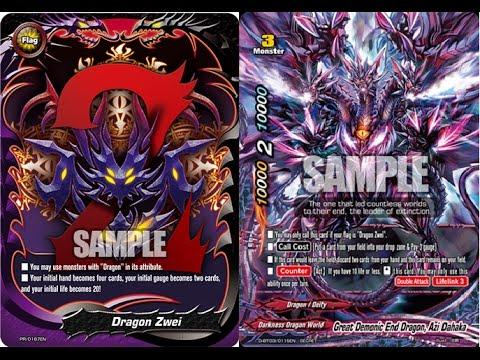 Future Card Buddyfight - Dragon Ein, Azi Dahaka/Thunder