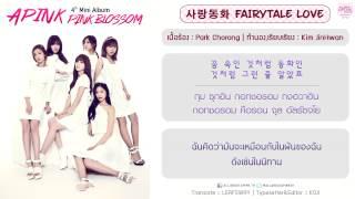 [Thai Sub] APINK - Fairytale Love
