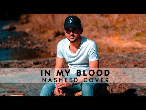 Siedd - In My Blood (Official Nasheed Cover) | Vocals Only