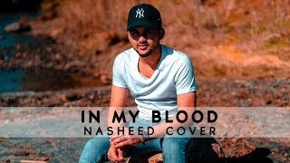 Siedd - In My Blood (Official Nasheed Cover) | Vocals Only MP3