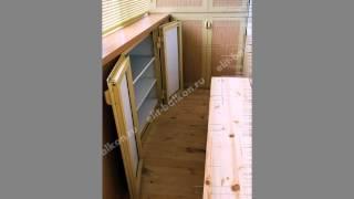 Распашной алюминиевый шкаф на балкон от