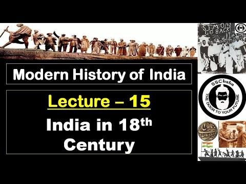 H15 : India in 18th century || SSC CGL, SSC CHSL, RAILWAYS, UPSC, Bihar PCS, CAPF SI/ASI, UPSSSC etc