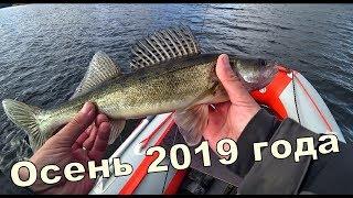 Рыбалка поздней осенью. Рыбалка на спиннинг в ноябре
