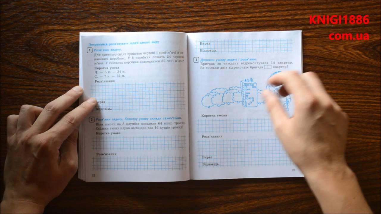 агаркова немецкий язык основной курс pdf