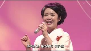 愛情行進曲 田川寿美