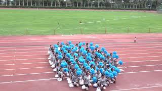 Publication Date: 2018-11-22 | Video Title: 香港培正中學 第七十二屆陸運會 multicam 中一級恩社