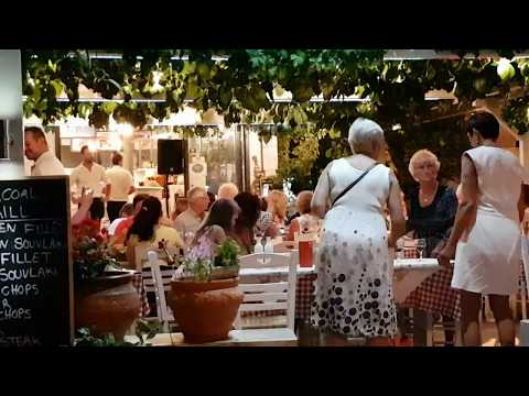 Sirtaki or syrtak in Parga Greece, Taverna Krioneri - Famous Greek Dance - Greek music Greek songs