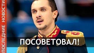 Траньков дал совет Александре Трусовой после перехода к Плющенко