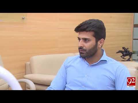 Faisalabad: Allama Iqbal industrial city, way to progress - 19 April 2018 - 92NewsHDPlus