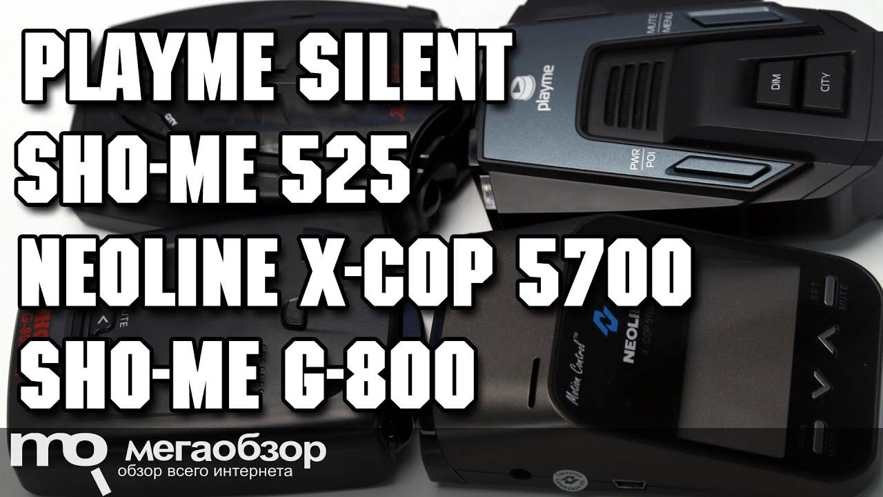 Neoline X-COP 7500S обзор сигнатурного радар-детектора - YouTube