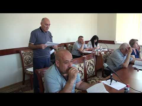 Բերդ համայնքի ավագանու 21.07.2021 թ. արտահերթ նիստ