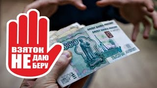 Взятка ДПС в Ростове на Дону. Максимальный репост!