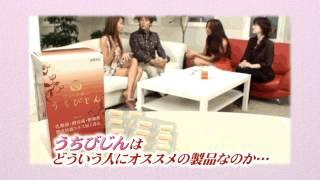 アイコレ#3-27-うちびじん.avi