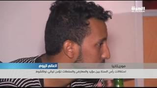 احتفالات رأس السنة بين مؤيد ومعارض والسلطات تؤمن ليالي نواكشوط