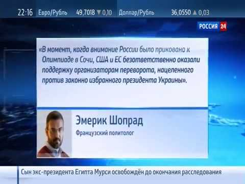 Украина - СПОРТ bigmir)net