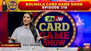 BOLWala Card Game Show | Mathira Show | 16th November 2019 | BOL Entertainment