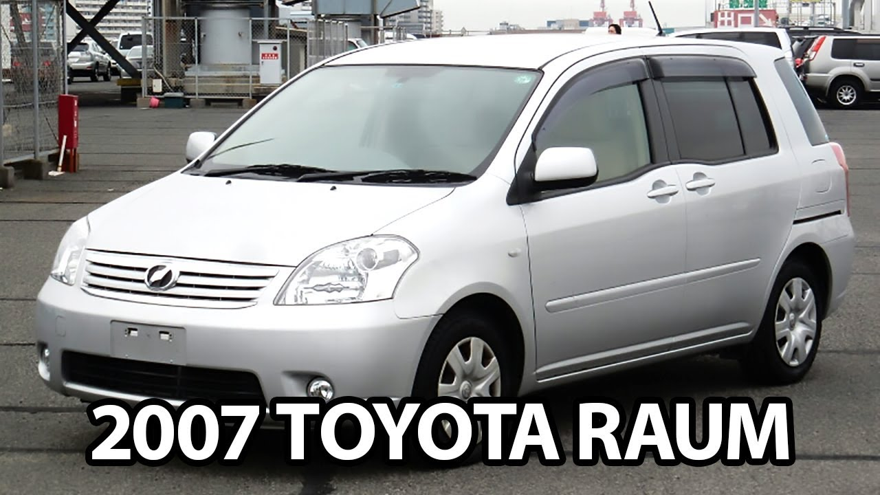 Kelebihan Kekurangan Toyota 2007 Murah Berkualitas