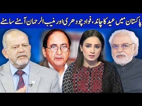 Think Tank With Syeda Ayesha Naaz - Saturday 23rd May 2020
