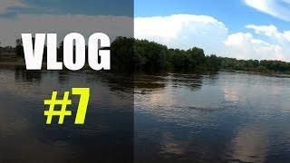 Рибалка не вдалась. VLOG #7