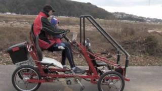 Electric 4 wheel bicycle.dv