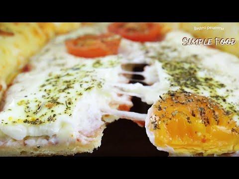 Постоянно ГОТОВЛЮ только ТАК !! Вкусный и простой турецкий рецепт ПИДЕ с яйцом и сыром!