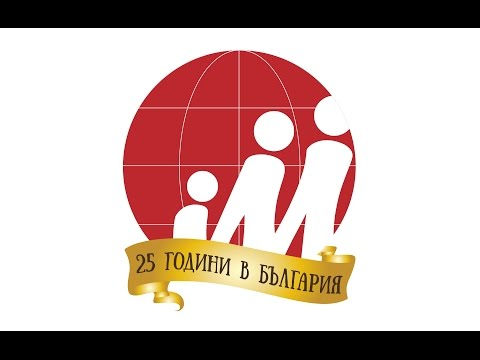 Mission Possible Bulgaria - 25 Years