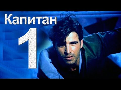Воскресший Эртугрул 2 серия. Смотреть Турецкий сериал в HD 2015