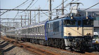 【配給輸送】 EF64-1030+横須賀線 E235系1000番台 11両 上尾~宮原通過