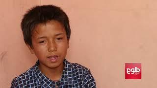 Afghanistan Has Over 0.5 Million Widows