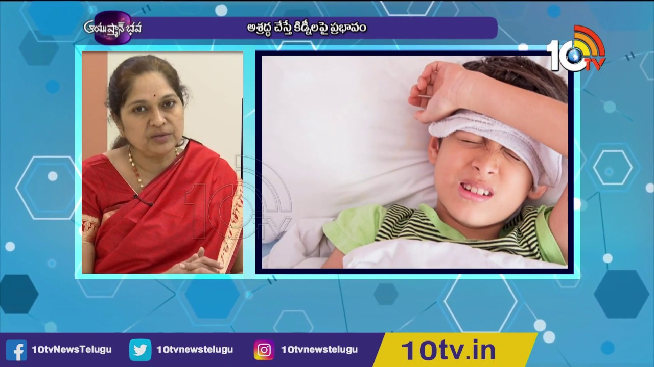 Ayushman Bhava | Gastroenterologist Problem Symptoms And Treatment | 10TV News #Gastroenterology