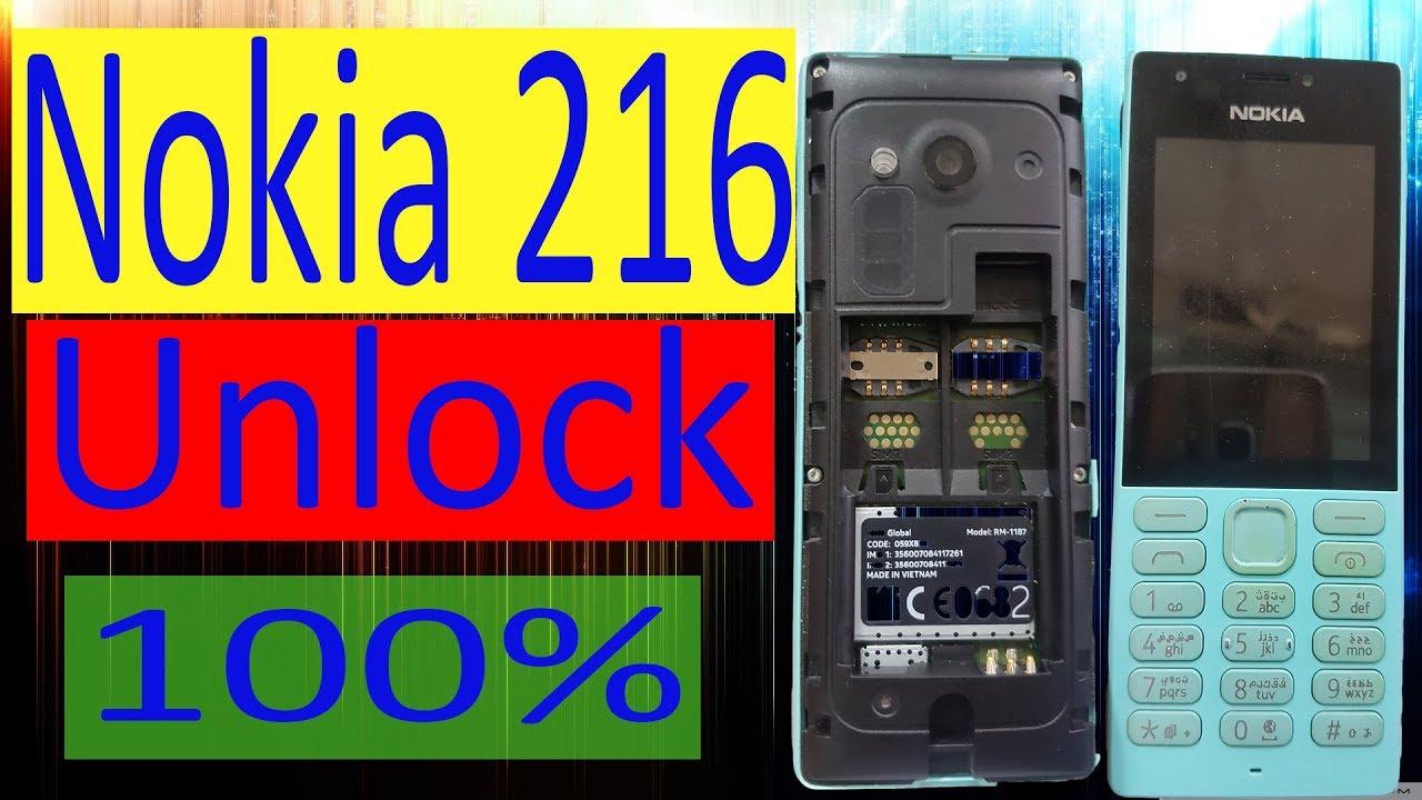 Nokia rm 1187 factory reset code
