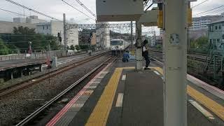 【もうすぐ引退】185系特急踊り子 戸塚駅2番線通過