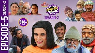 Sakkigoni | Comedy Serial | Season 2 | Episode-5 | Arjun Ghimire, Kumar Kattel, Sagar, Hari, Dhature