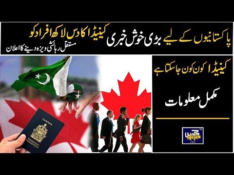 Great News For Pakistanis Canada Announces One Million Permanent Resident Visas | Akks TV