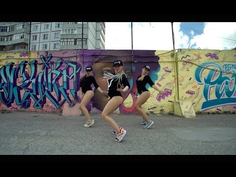 KID INK (feat. DeJ Loaf) - BE REAL | TWERK |  choreo by FRAULES feat. Maru & Sofa (Fraules team)